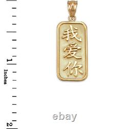 10K Yellow Gold Chinese I Love You Symbol Pendant Necklace
