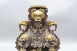 15 Chinese Bronze Copper 24K Gold Silver-Gilt Foo Dog Lion Beast Face Vase Pot