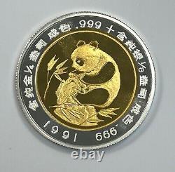 1991 China Bi-Metallic 25 Yuan Chinese Panda Coin, 1/4 oz Gold & 1/8 oz Silver
