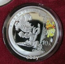 2008 Beijing Olympics Chinese Gold and Silver Proof Set with Box & Docs
