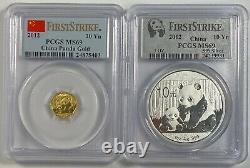 2012 China Chinese Panda Set 1 oz Silver Panda & 1/20 oz Gold Panda PCGS MS 69