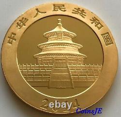 2014 1oz. 999 Chinese Panda Selective Gold Silver Coin