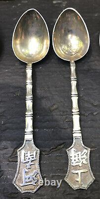 6 Chinese Silver Spoons, by Kwan Wo, c1900 Canton, Gold Washed Bowl 3.15 toz