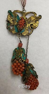 Antique Chinese Kingfisher Feather Gilt Silver Coral Bead Necklace Pendant