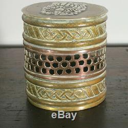 Antique Chinese Repousse Brass, Copper & Silver Incense or Cricket Box