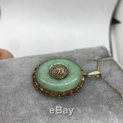 Antique Chinese gilt silver A jadeite jade disk JOY filigree medallion pendant