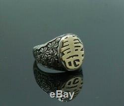 Antique Early 20c Chinese Export Silver 14K Gold Floral Long Life Longevity Ring