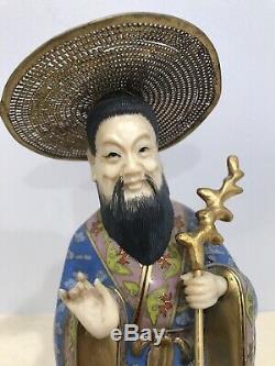 Antique Vintage Chinese Cloisonne Figure Statue Scholar Gold Silver Enamel