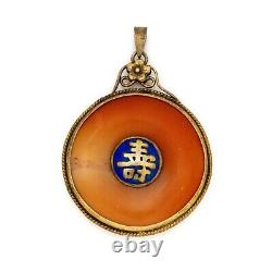 Antique Vintage Deco Sterling Silver Gold Chinese Carnelian Enamel Pendant 6.9g