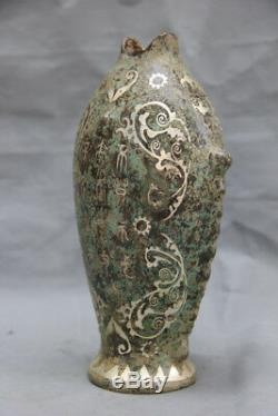 Antique rare china bronze Silvering Gilt chinese words flower fish vase