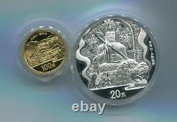 China 2012 Chinese Sacred Buddhist Mountain (Wutai) Gold and Silver Coins Set