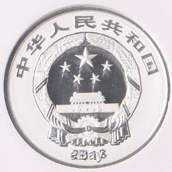 China 2013 Chinese Sacred Buddhist Mountain (Putuo) Gold & Silver NGC PF70 SET