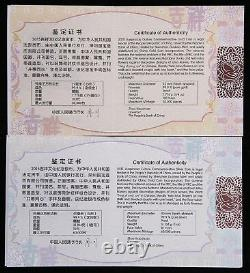 China 2015 Gold and Silver Coins Chinese Auspicious Culture Bing Di Tong Xin