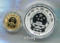 China 2016 Gold and Silver Coins Set-Chinese Auspicious Culture-Nian Nian You Yu