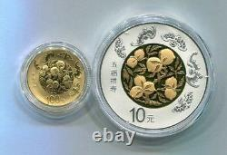 China 2016 Gold and Silver Coins Set-Chinese Auspicious Culture-Wu Fu Gong Shou