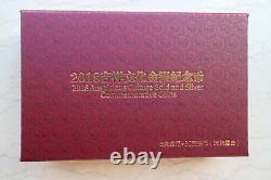 China 2018 Gold and Silver Coins Chinese Auspicious Culture Zhu Lian Bi He