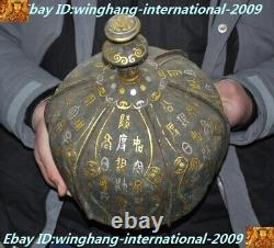 Chinese Bronze Ware Gilt-silver Text Armor warrior Generals helmet Hard hat cap