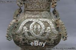 Chinese Dynasty Bronze Copper Silver-Gilt Dragon Foo Dog Beast Vase Pot Jar Jug