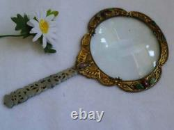 Chinese Gild Silver and Craved Open work Hetian Jade Handle Magnifying Glass