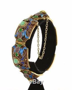 Chinese Gilt Silver Enamel Jade Jadeite Carved Carving Bead Bracelet Bangle Mk
