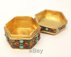 Chinese Gilt Silver Jade Mounted Jeweled Snuff Box, Filigree Texture