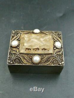 Chinese Gilt Silver White Jade Trinket Box