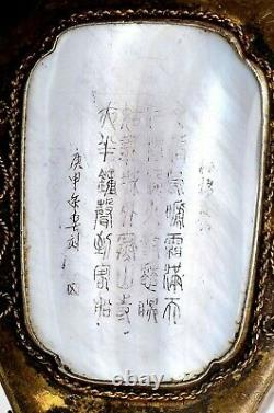 Chinese Gilt Solid Silver Mother of Pearl Perfume Snuff Bottle Calligraphy Mk