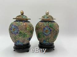 Chinese Silver Gilt Filigree Enamel Covered Jar Matching Pair Wood Stands
