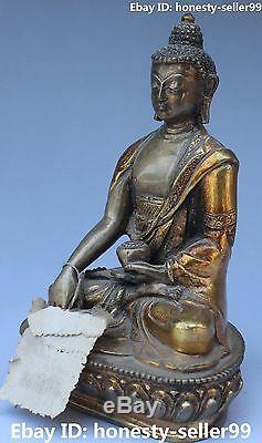 Chinese Tibetan Buddhism Silver Gilt Shakyamuni Sakyamuni Buddha Bolw Statue