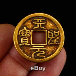 Chinese old antique silver gilt Tiansheng Yuanbao marked Square hole coin