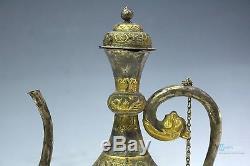 Fine Chinese beautiful silver Gilt flagon