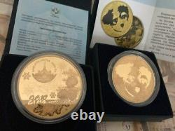 Laos 50000 kip 2018 Year of the Dog Silver 1Oz Gilded Chinese Zodiac Coin