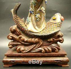 Large Chinese Gilt, Enamel & Silver Goddess Kuan Yin Standing on Koi Carp FIGURE