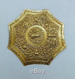 Pr Silver Gilt Pillow Ends Kepala Bantal Chinese Straits/peranakan/nyonya C. 1900