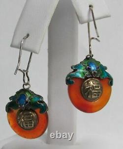 Rare Antique Chinese Gilt Silver & Red Jade Enamel Earrings