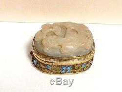 Rare Chinese Gilt Silver Cloisonne Repousse Enamel White Pixiu Carved Jade Box