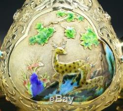 Rare Ten (10) Pieces Chinese Enameled Gilt On Silver & Jeweled Tea Set