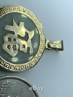 Sanuk 14k Yellow Gold Round Light Green Jade Chinese Character Circle Pendant