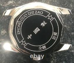 Seagull 1963 Style Chinese Military Watch