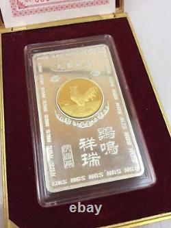 Shanghai Mint Chinese Rooster 24ct Gold Coin 6g in 999ag 2oz Silver Bar, 240897