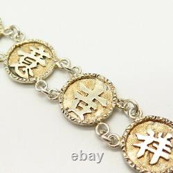 Silver Gold Plated Antique Chinese Fortune Round Link Bracelet 7