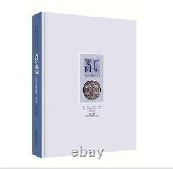 Silver & Gold coins of China 1838-1949 chinese