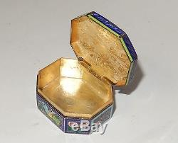 Small Chinese Gold Gilt Silver Cloisonne Repousse Enamel Lion Design Jar Box