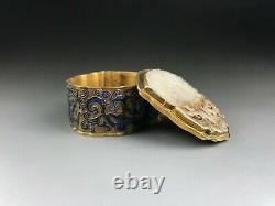 The Qing Dynasty Chinese Silver Gilding Blueing Box Inlaid Jade in Han Dynasty