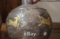 TibetanFolklore Collect Handmade engraved Pure Silver Gilt Beast Kirin Pot Vase