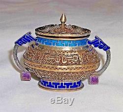 VINTAGE Chinese Silver Filigree Gilt Enamel Cloisonne MINIATURE URN