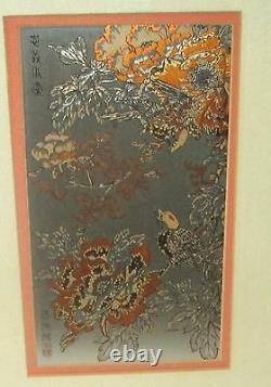 Zhang Shou-cheng Genuine 24kt Gold, Silver & Copper Chinese Sparrows Etching Coa