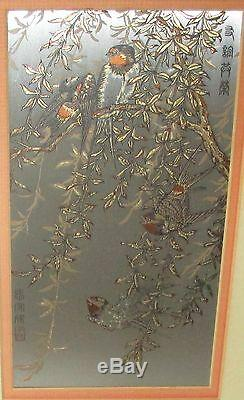 Zhang Shou-cheng Genuine 24kt Gold, Silver & Copper Chinese Swallows Etching Coa