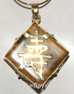 14k Or Jaune Longevity & Good Luck Chinese Symbol Tiger Eye Pendentif Pierre