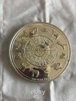 2006 Bhoutan Chinois 12 Lunaire Zodiac Doré 2 Oz Pièce D'argent